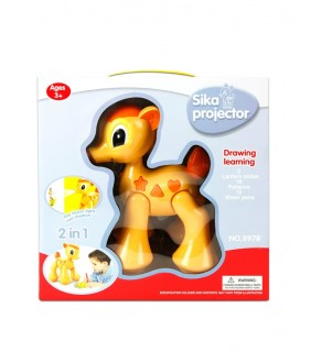 Projector - Sika (2 In 1)