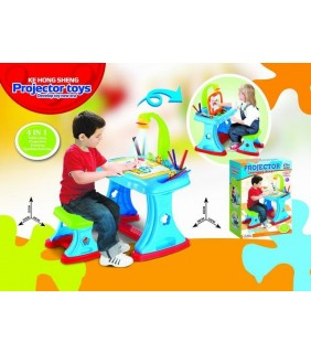 PROJECTOR - TABLE ( 4 IN 1 )