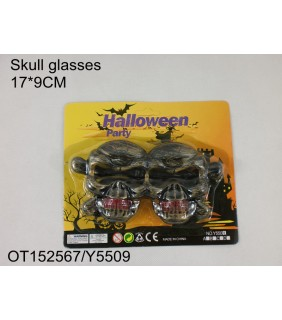 HALLOWEEN - SKULL GLASSES